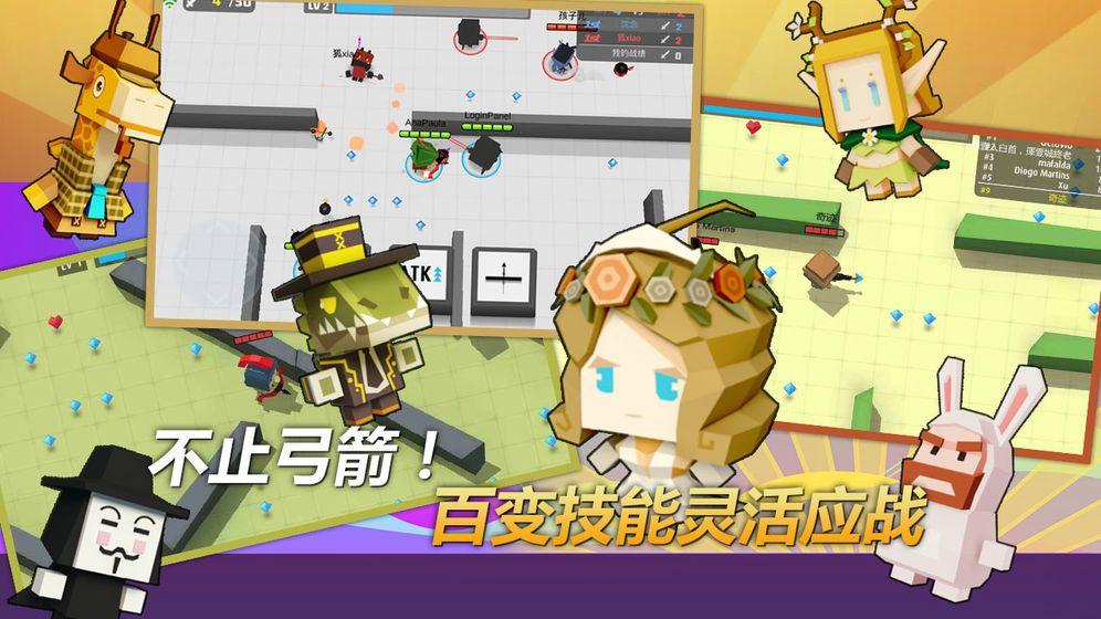 弓箭手大作战无限钻石内购游戏修改版图5: