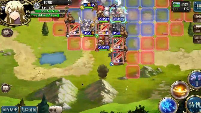 梦幻模拟战决斗兄贵战阵挑战本打法攻略[视频][多图]图片3