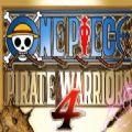 海賊無雙4手機版