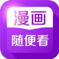 2019最新動漫大全APP手機版下載 v1.0