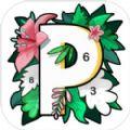 Paint.ly游戏安卓内购免费修改版 v2.0.10