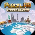 PuzzlAR环游世界官网版