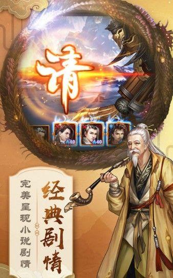 剑平江湖手游官网下载图1: