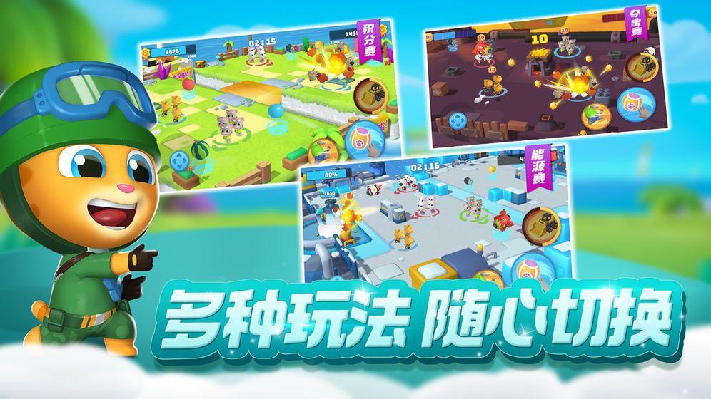 汤姆猫乱斗小队手机游戏官方网站版下载图5: