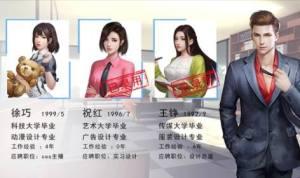 迷你经营官网版图2