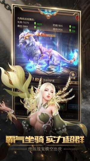 魔神之墓游戏官方网站下载正式版图片4