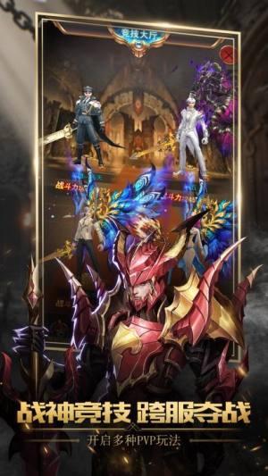 魔神之墓游戏官方网站下载正式版图片1
