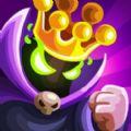王國保衛戰復仇游戲