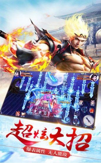 紫墟圣域手游官网版下载图片4