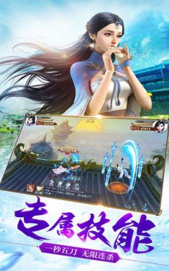 紫墟圣域手游官网版下载图片1