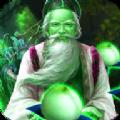 乱战三国3D官网版