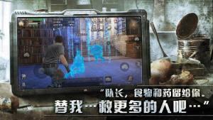 末日破晓手游官方安卓版下载图片1
