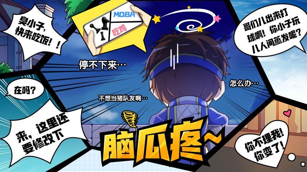 召唤与合成游戏官网公测版图2: