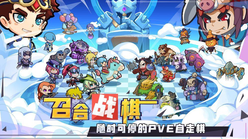 召唤与合成游戏官网公测版图4:
