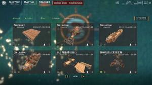 Sea of Craft中文版图4