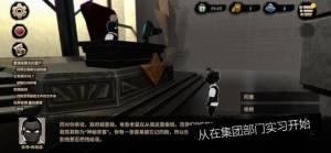 旁观者2手机中文版图1