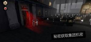 旁观者2手机中文版图2
