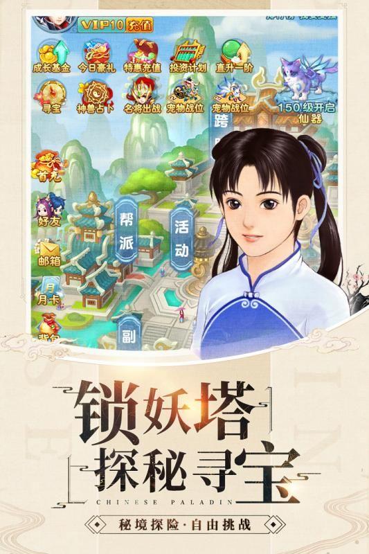 烟雨大唐手游官网最新版下载图片2