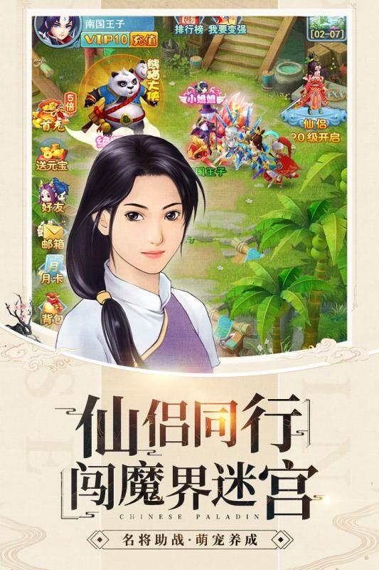 烟雨大唐手游官网最新版下载图片4