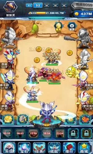 大怪兽之战卡牌游戏破解版图3