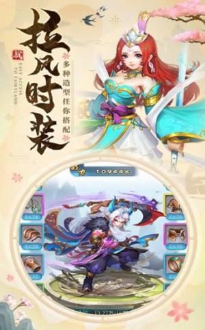 伏魔师手游官方最新版图片1