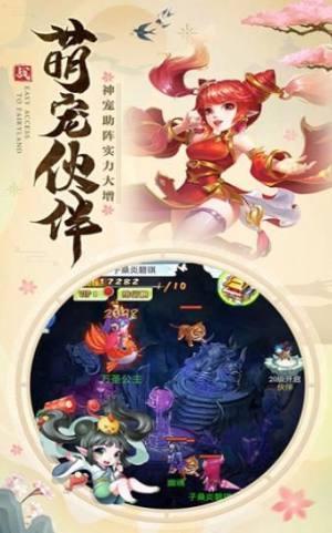 伏魔师手游官方最新版图片2