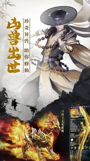 锦衣杀神手游官方安卓版下载正式版图片4