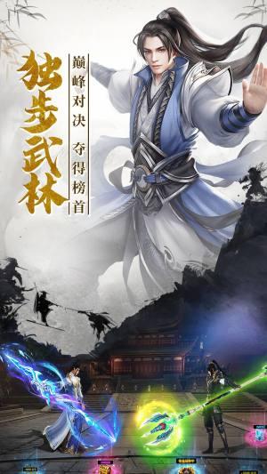 锦衣杀神手游官方安卓版下载正式版图片3