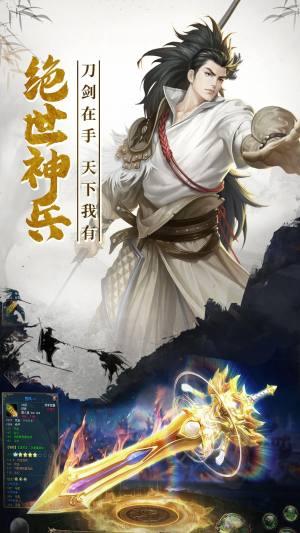 锦衣杀神手游官方安卓版下载正式版图片1