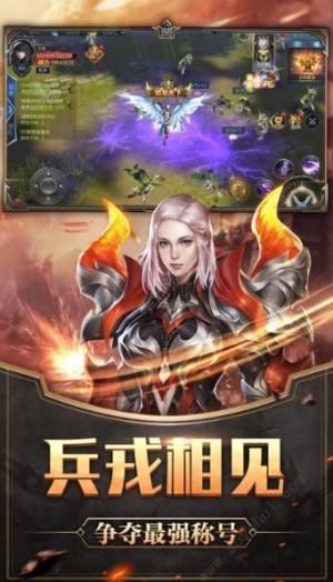 上海疯狂神途手游官网图2