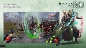 仗剑远征手游官方最新版下载图片3