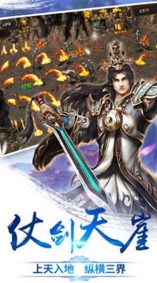 烈火王城h5游戏官网在线玩地址图3:
