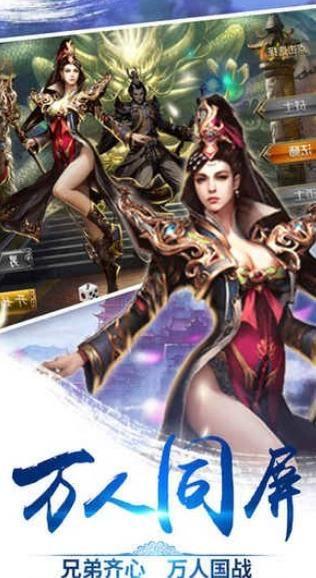 烈火王城h5游戏官网在线玩地址图1: