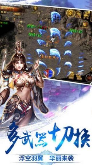 烈火王城h5游戏官网在线玩地址图2: