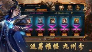 凤雏无双手游图3