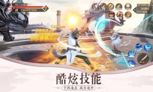 青云传之听雪江湖HD手游图1