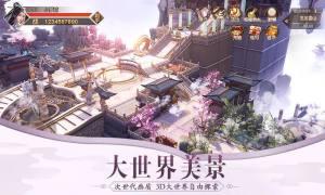 青云传之听雪江湖HD手游图2