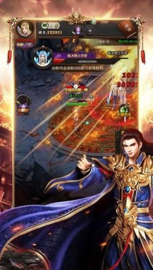 8L独战群雄手游官网最新版下载图片1