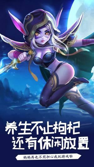 萌骑无双九游版图5