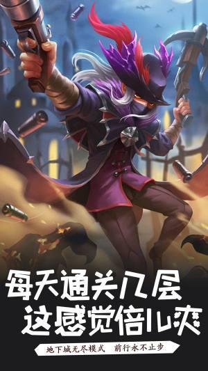 萌骑无双九游版图4