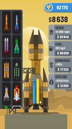 Rocket Sky中文版图3