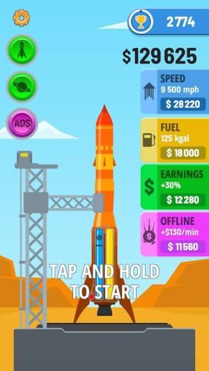 Rocket Sky中文版图1