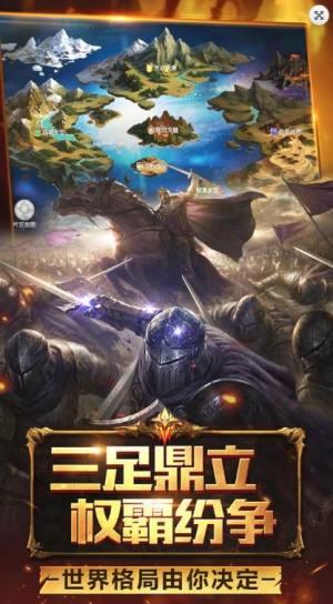 魔战纪官方正版手游下载图片4
