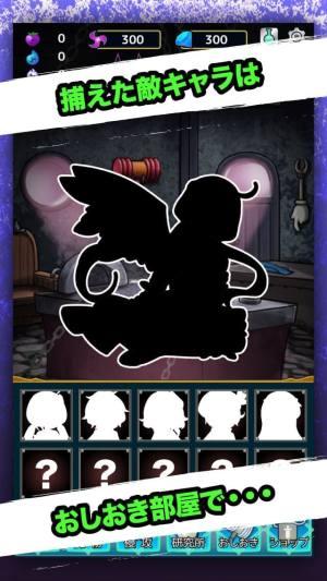 放置魔王2游戏中文最新版下载图片4