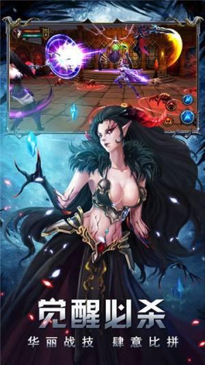 圣光佣兵团游戏官方网站下载正式版图片2