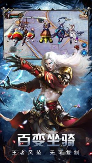 圣光佣兵团游戏官方网站下载正式版图片3