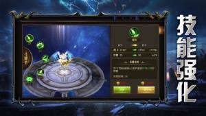 龙战魔域官网图3