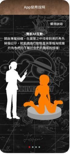 台风漫画APP手机版官方下载图3: