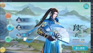 城战剑侠官网版图3