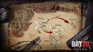 狙击之王破晓游戏图3